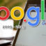 Google-Shortener-to-be-replaced-with-FDL